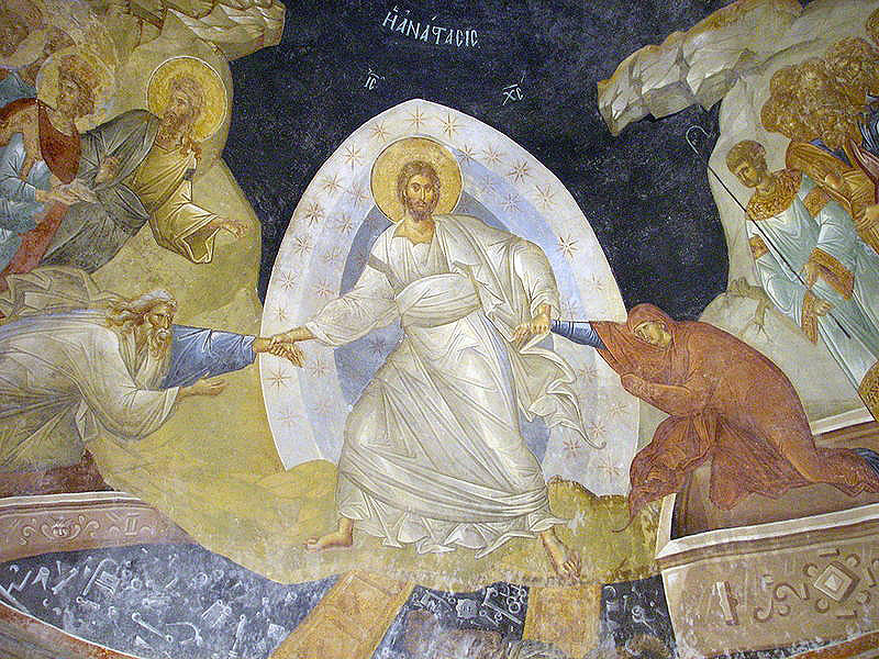 The Anastasis fresco in the parekklesion of the Chora Church
