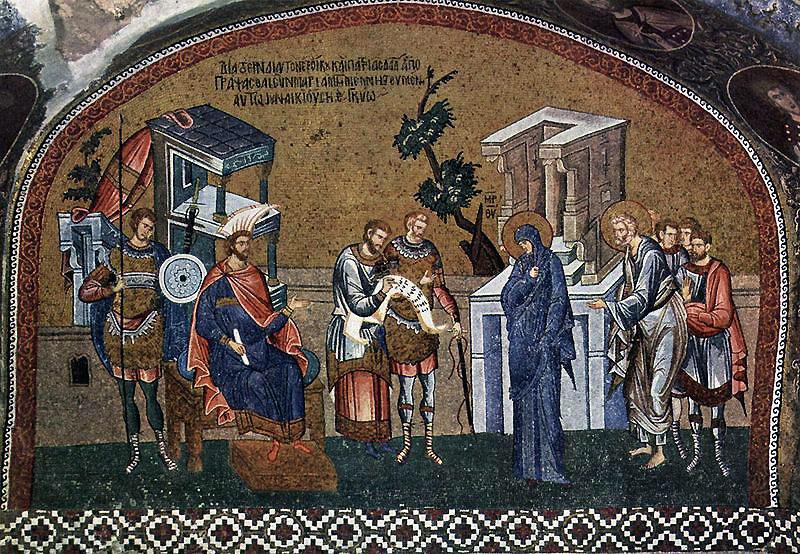 Mosaic of the journey to Bethlehem