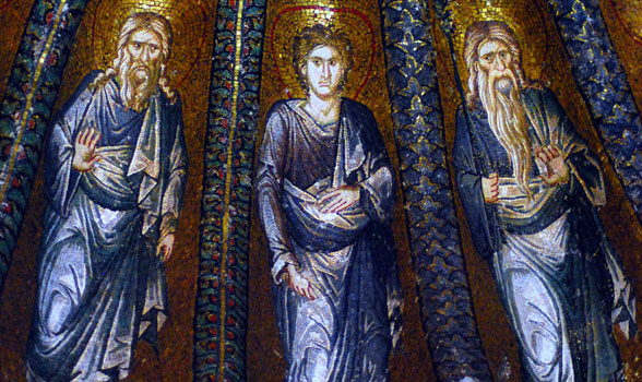 Chora Museum Saints