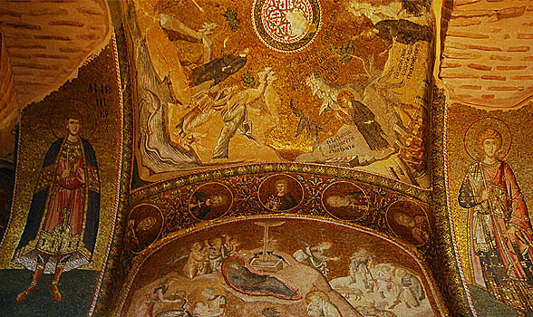 Ten Facts About the Chora Church